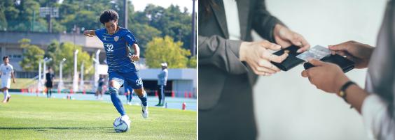 社会人基礎力を身につけられるので、新卒でもサッカー業界の即戦力として活躍できる