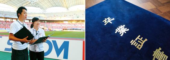JAPANサッカーカレッジの授業の単位が<br>短大の単位として認められる