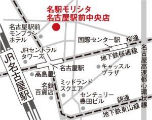 名駅モリシタ名古屋駅前中央店