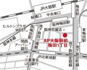 AP大阪駅前梅田1丁目