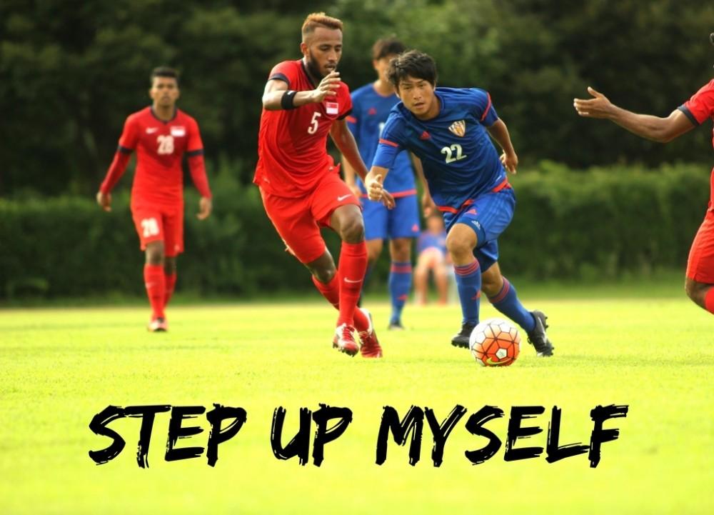 STEP UP myself