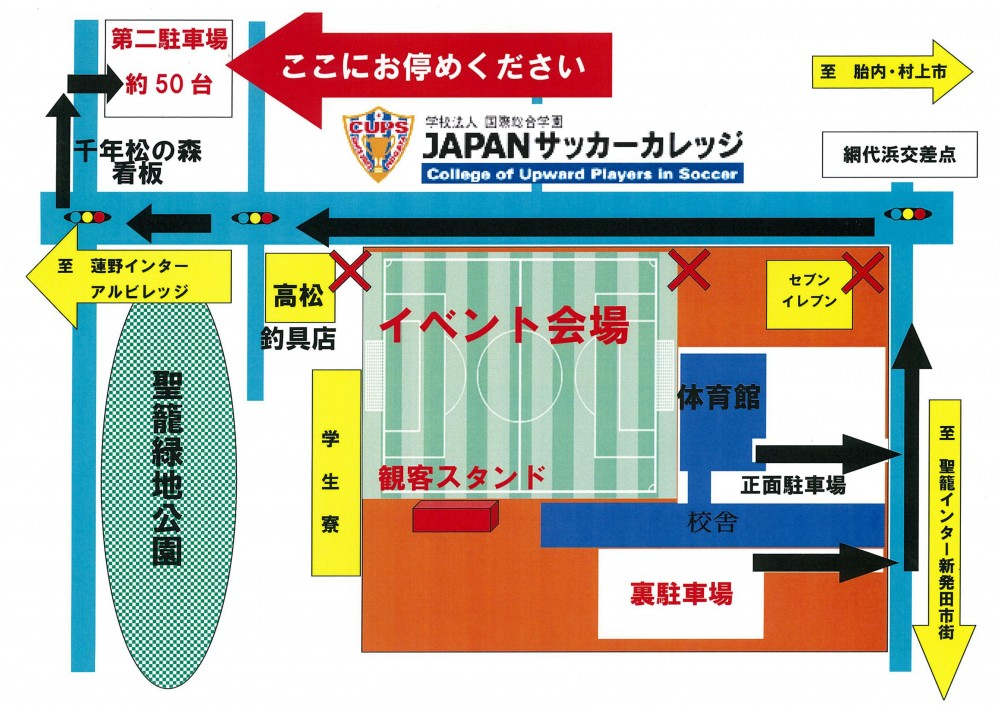 公園第2駐車場図 JPEG