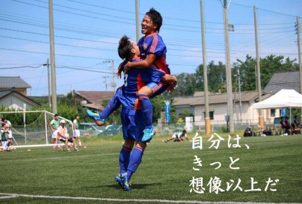 埼玉・横浜ブログ写真