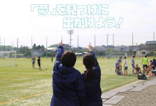 0612ブログ写真