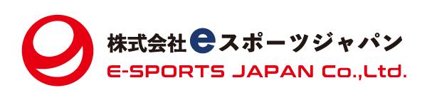 株式会社eスポーツジャパン_ロゴ
