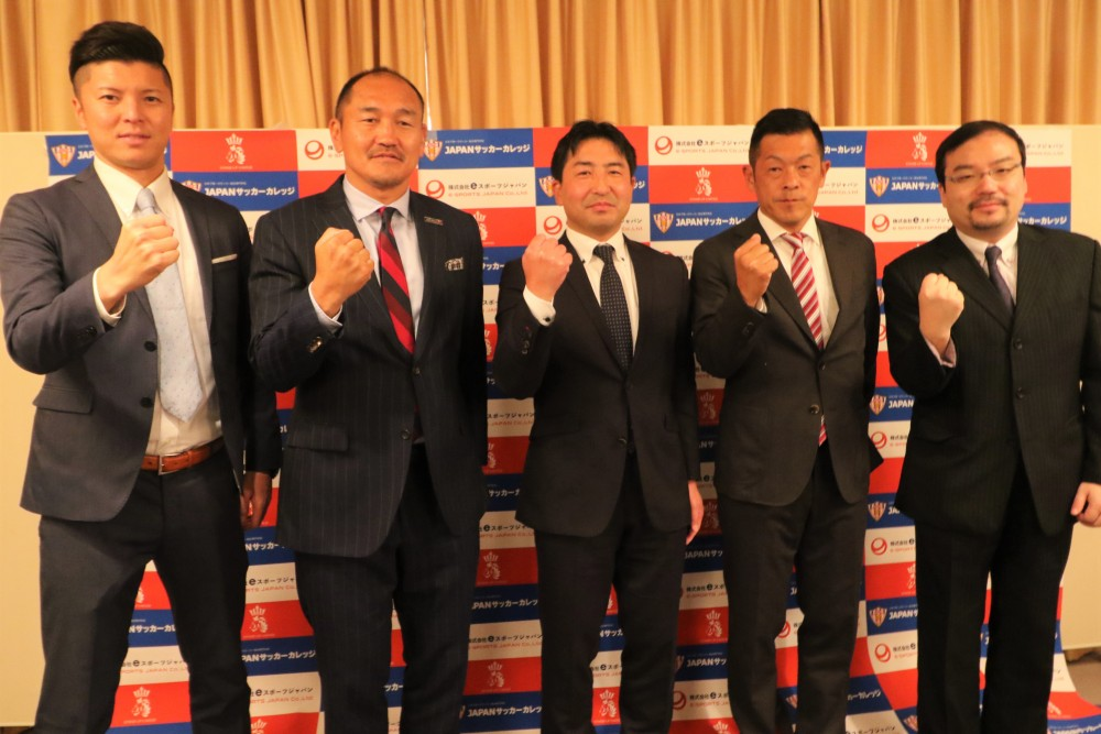eスポーツジャパン業務提携1