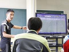 体験授業(戦術・分析体験)240