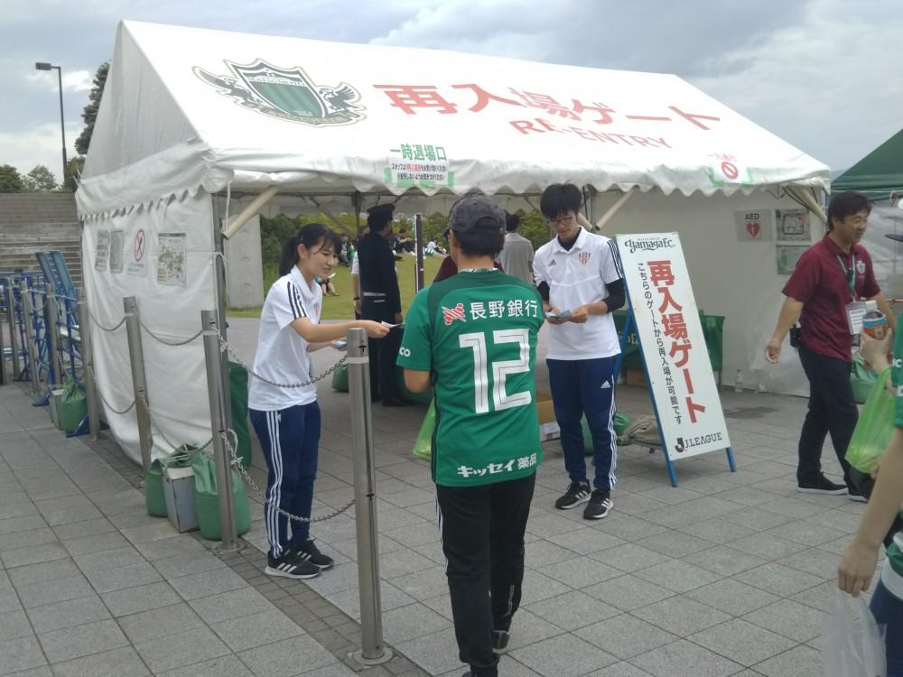 2019松本山雅FC研修 ブログ2