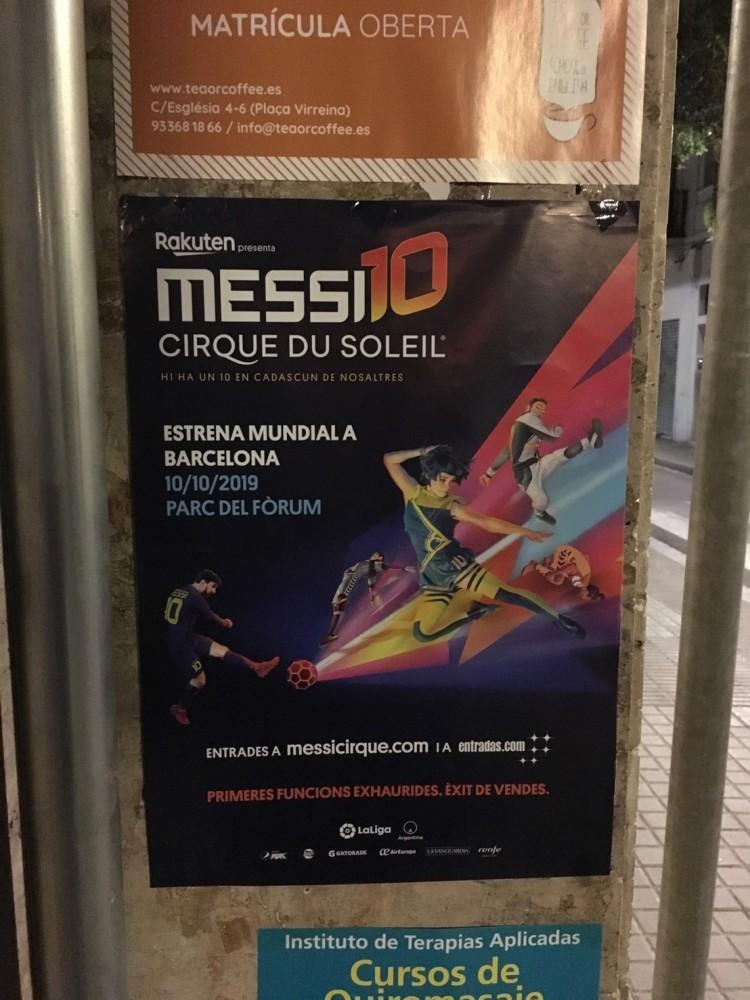 2019バルセロナ11-3