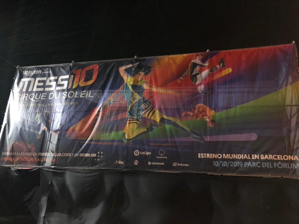 2019バルセロナ11-1