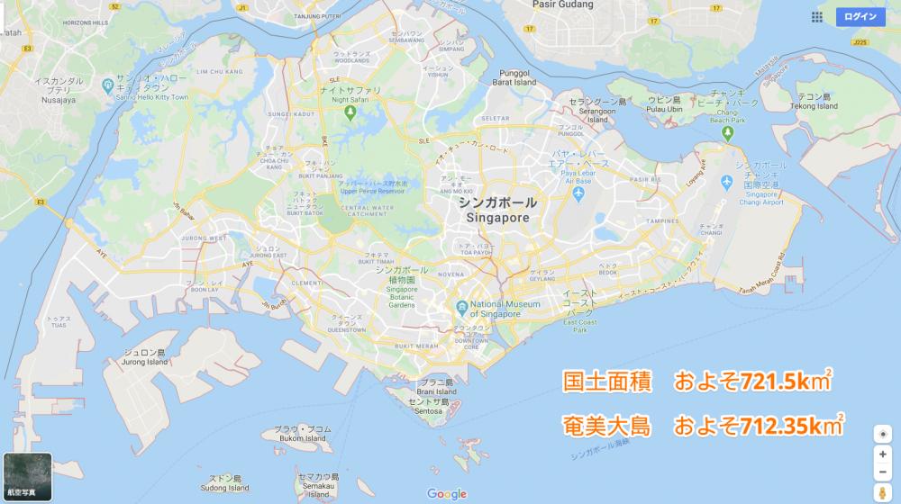 シンガポール - Google マップ 2020-04-07 12-32-28