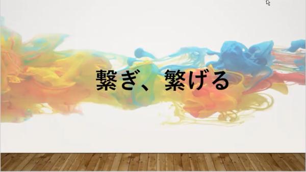 石川様_ブログ用03
