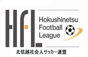 HFLロゴ
